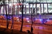 İSTANBUL'DAKİ 10 ARALIK SALDIRISINI KINIYORUZ..!